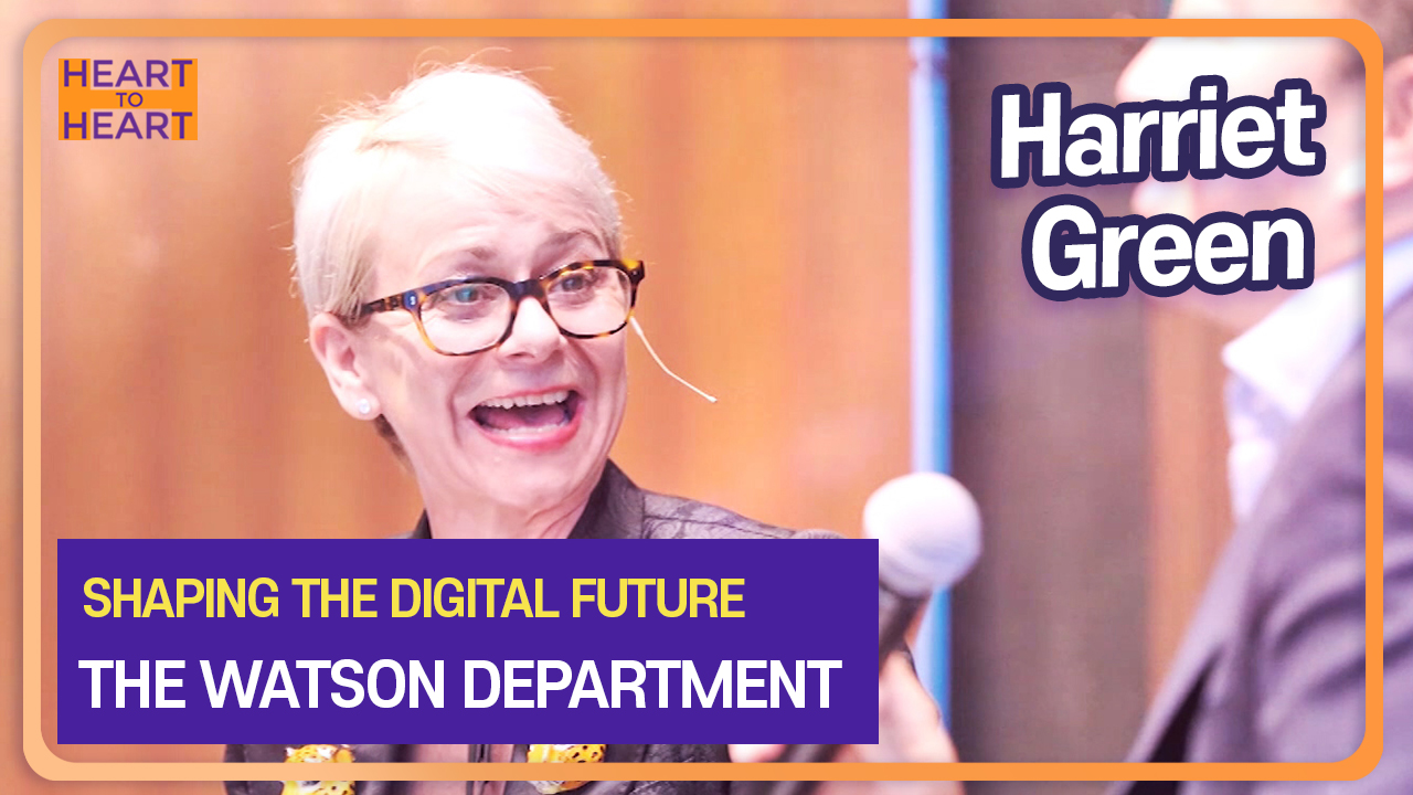Shaping the Digital Future, IBM's Harriet Green | Chairperson and CEO of IBM Asia Pacific