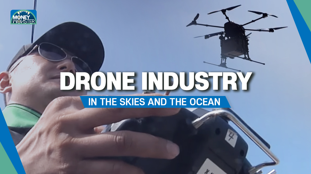 Expansion of Drone Industry in the Skies and the Ocean