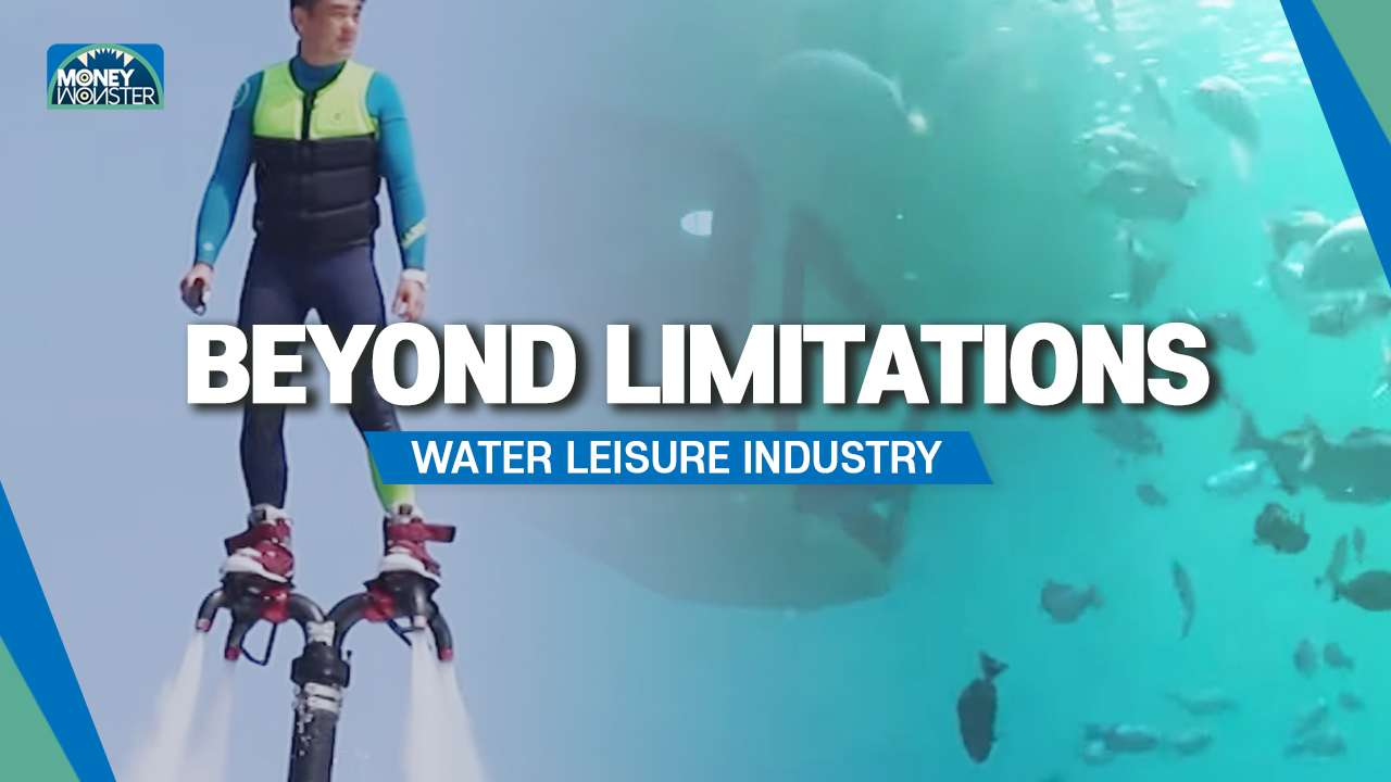 'Water Leisure Industry' Going Beyond Limitations With Technology