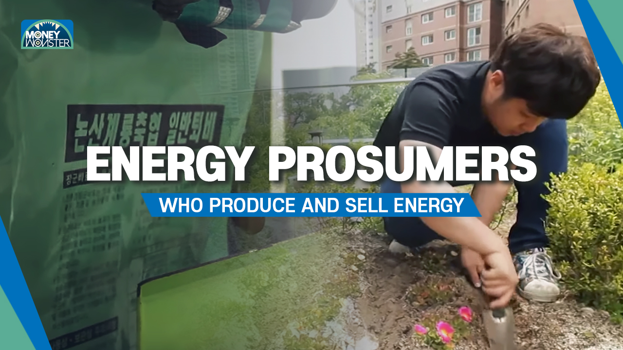 Energy prosumers, who produce and sell energy