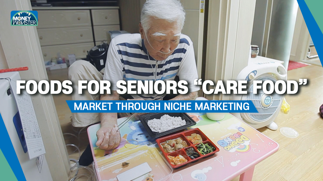 'Care Food' Market Through Niche Marketing
