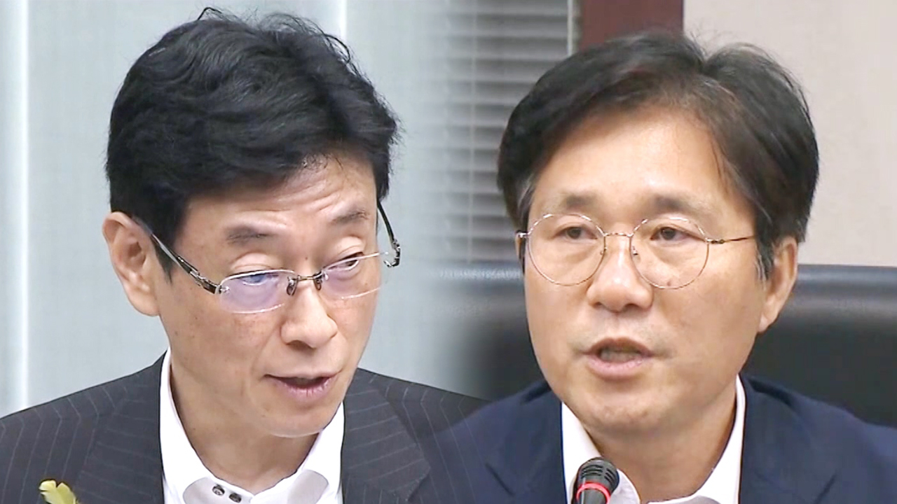 Ep.57 Exports restrictions, strained S. Korea-Japan ties