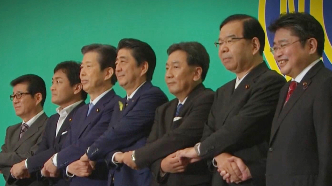 Ep.58 S. Korea-Japan spat takes dangerous turn, could progress be made?