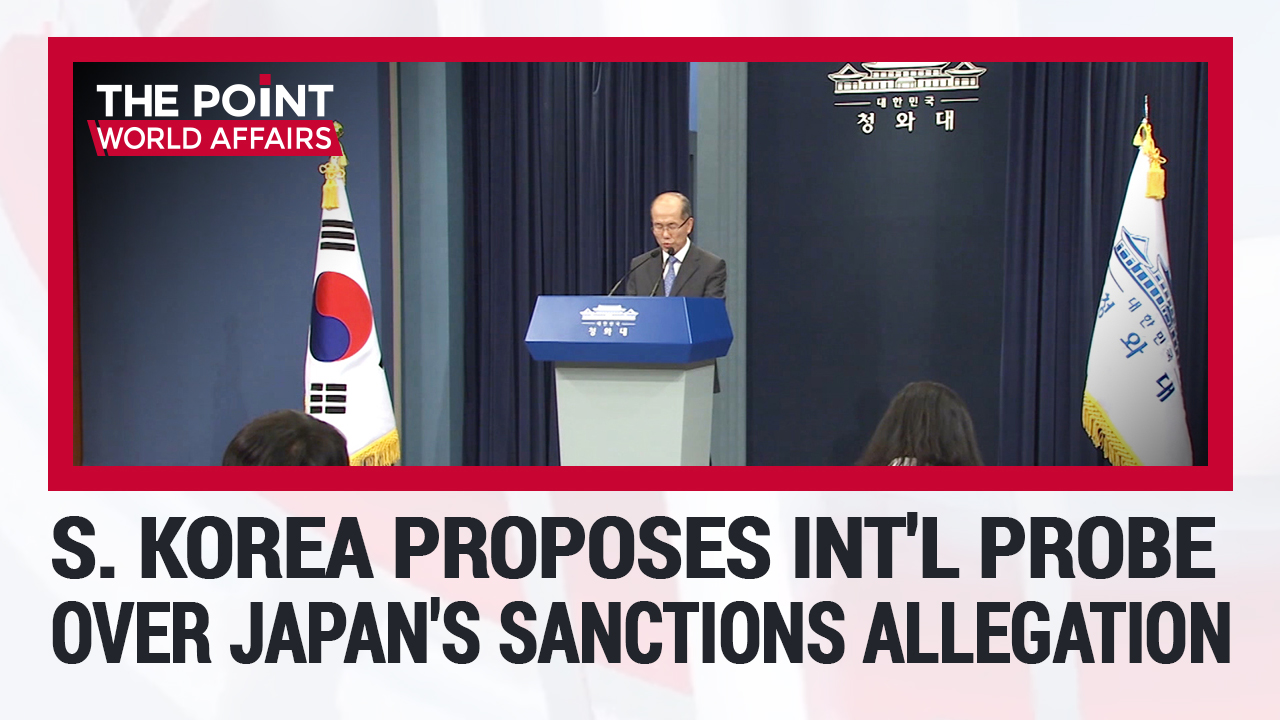 S. KOREA PROPOSES INT'L PROBE OVER JAPAN'S SANCTIONS ALLEGATION