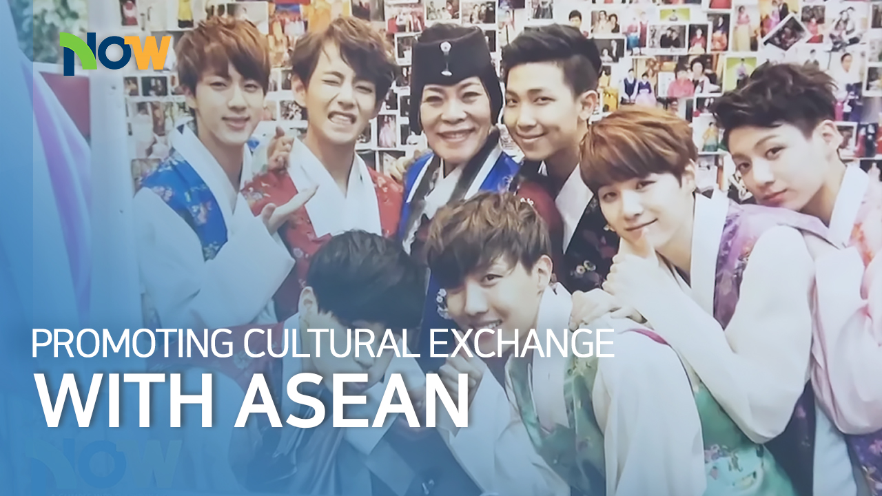 Promoting Cultural Exchange with ASEAN