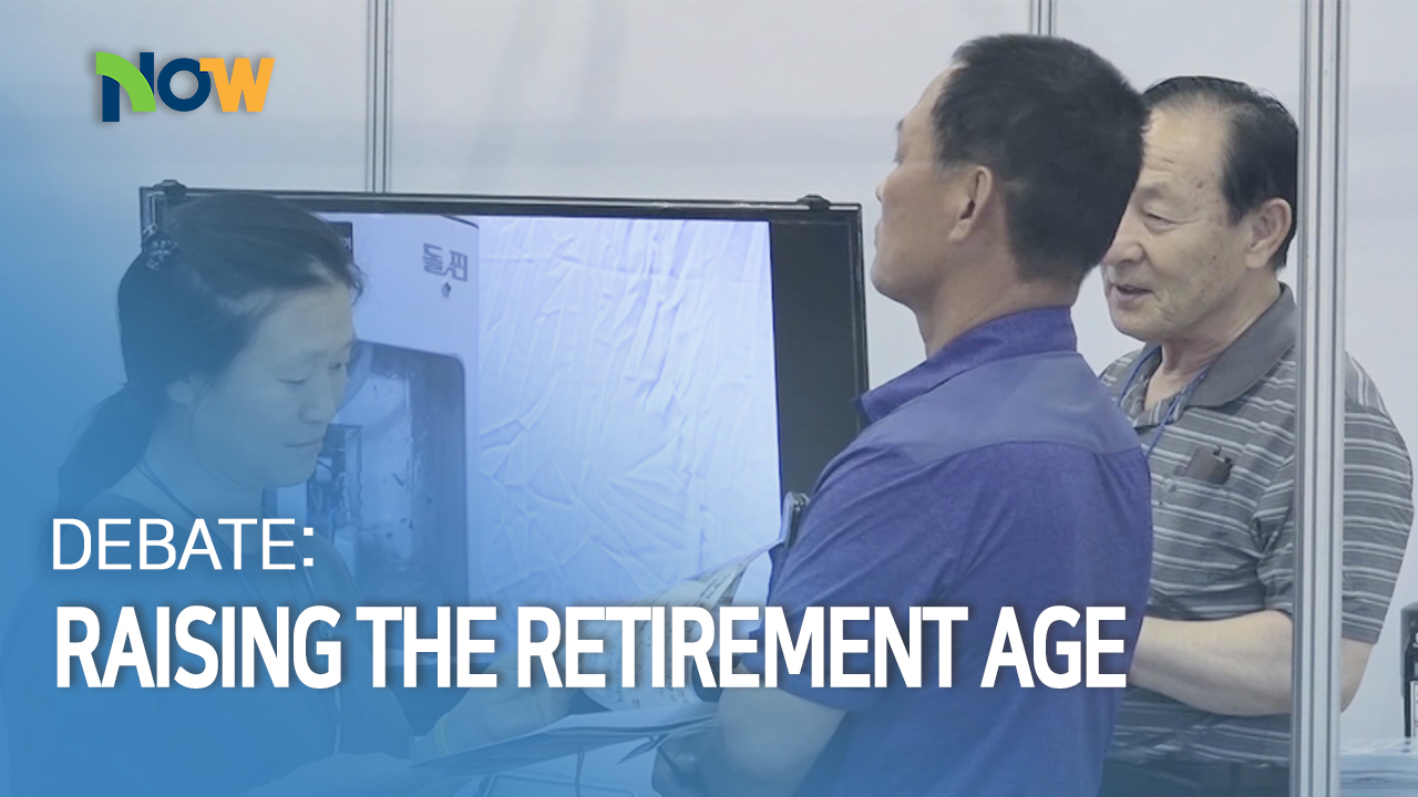 Debate: Raising the Retirement Age