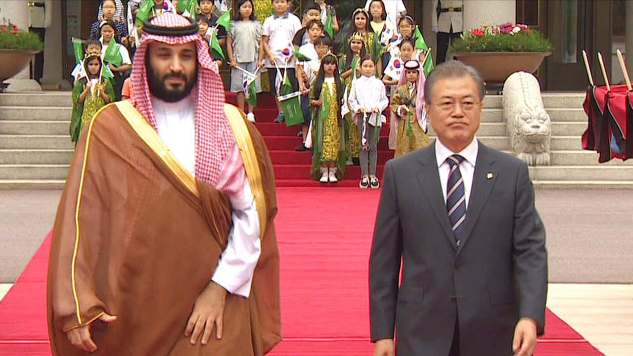 Ep.16 Prospects for Korea-Saudi Arabia Economic Cooperation