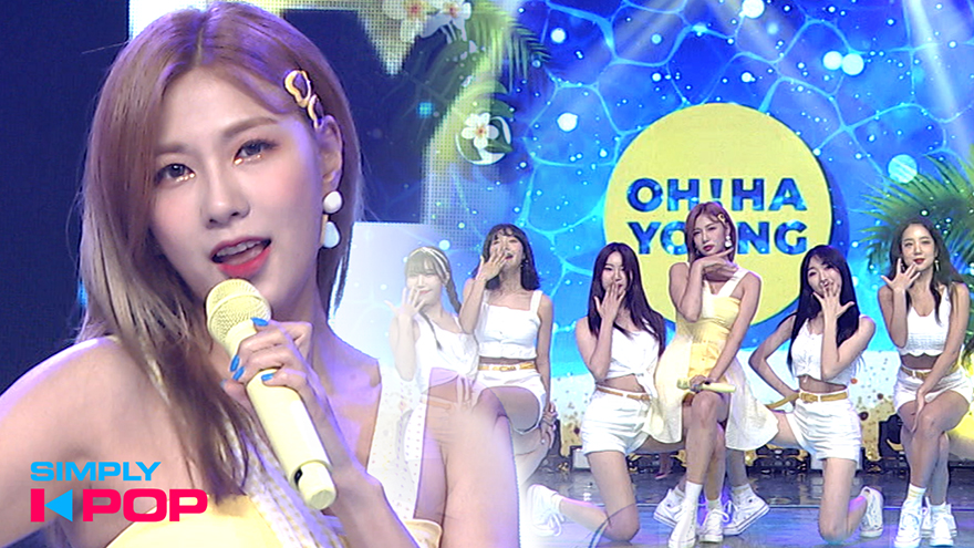 [Simply K-Pop] Oh Ha Young(오하영) Don't Make Me Laugh