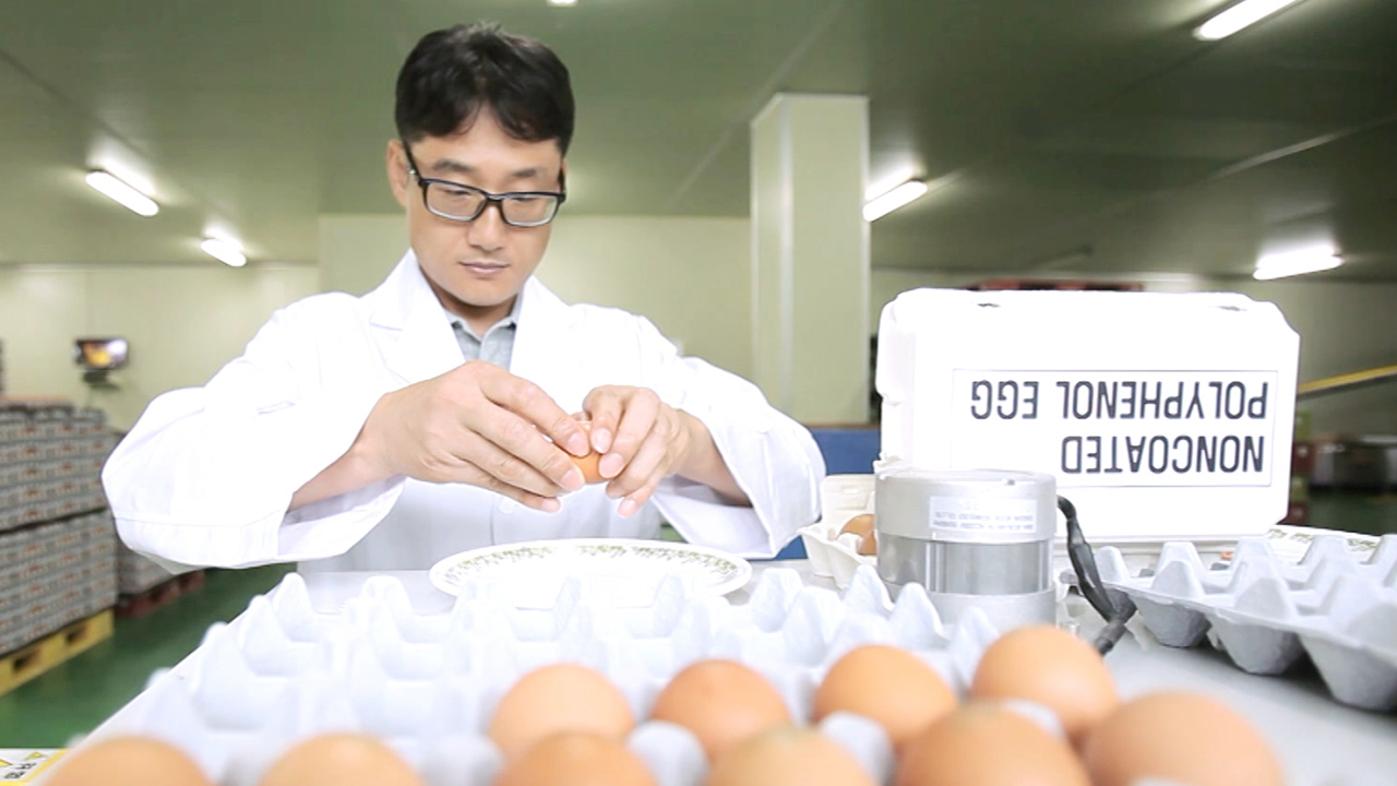Ep.65 [ Korean SMEs Taking Crisis as Opportunity / Coating Technology / Pest Control Technology ]