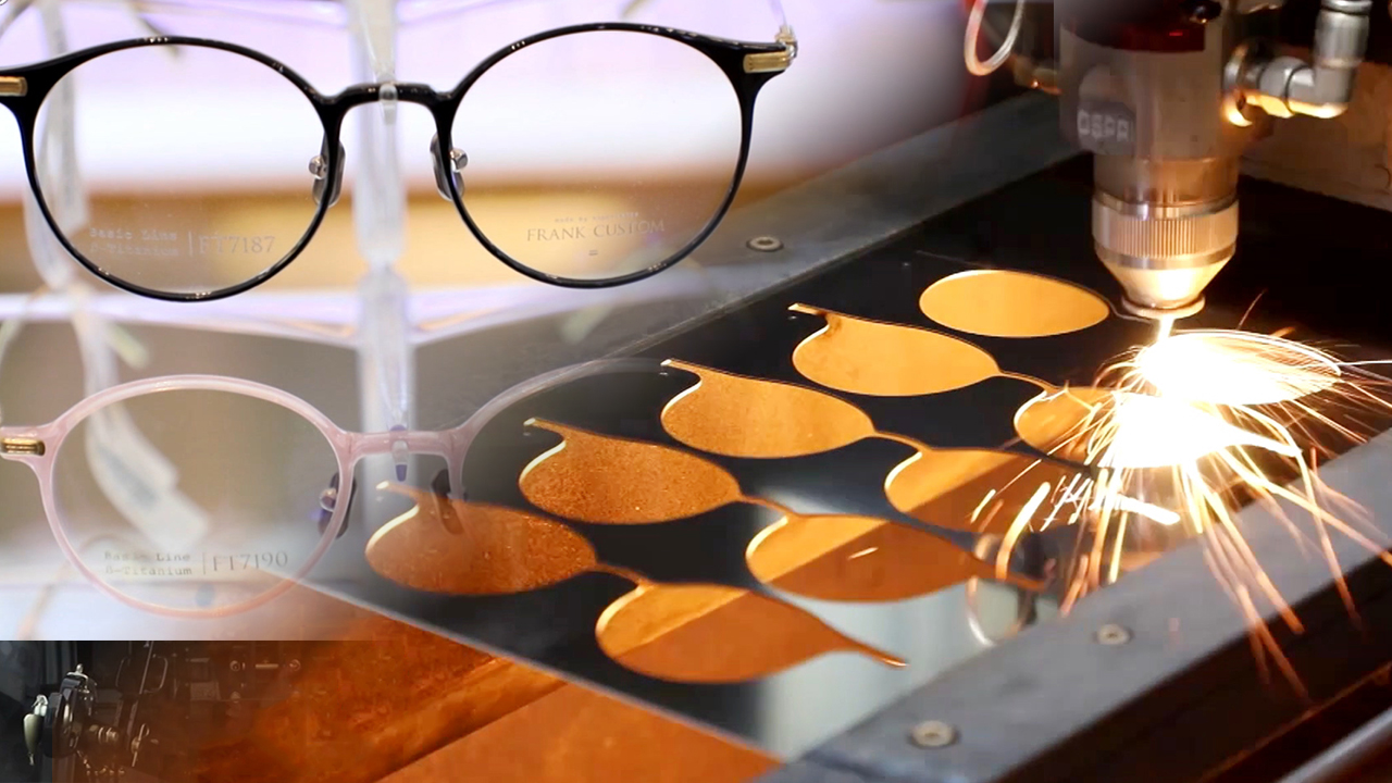 World Trend, specializing in producing comfortable eyewear frames