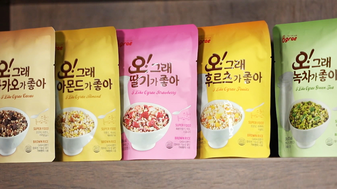 Ograe, making delicious and healthy granola products