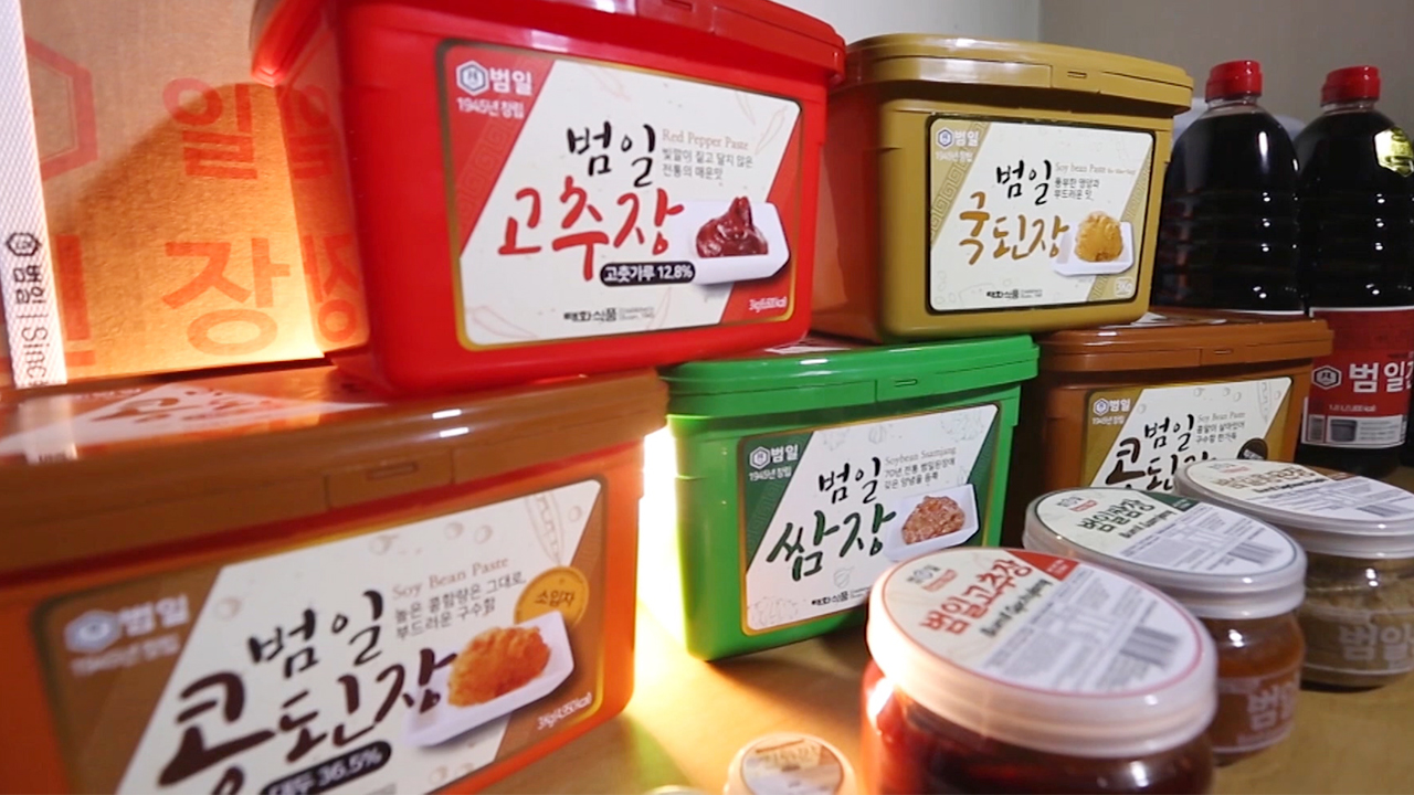 Taehwafood, specializing in producing Korean traditional fermented pastes
