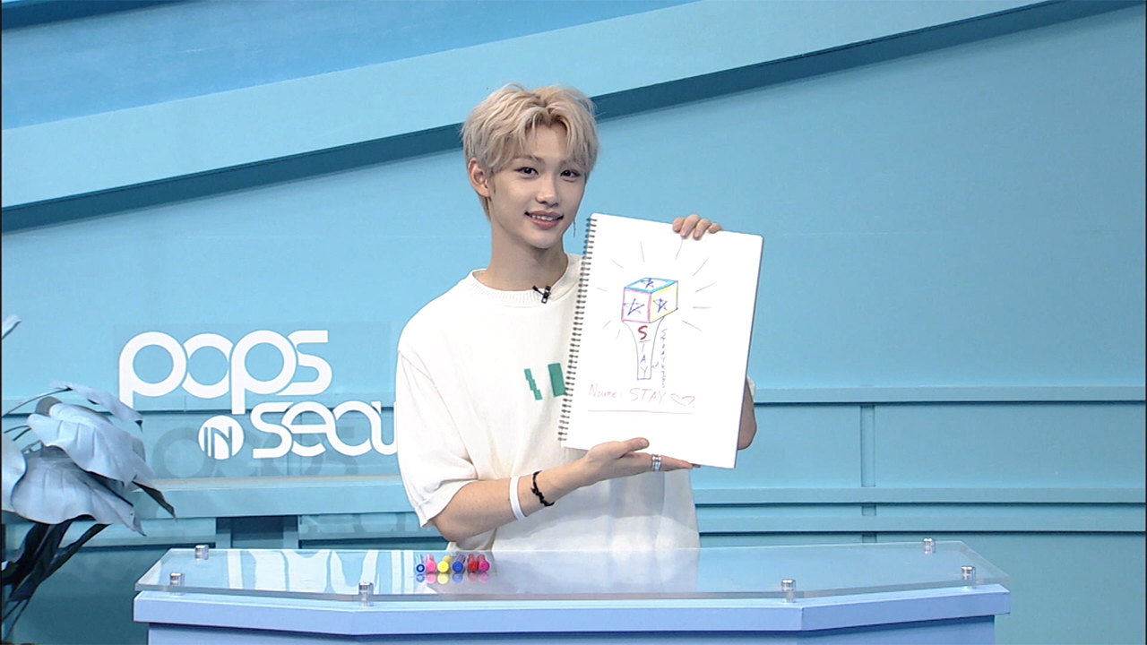 K-pop INSIDER : Stray Kids(스트레이 키즈)'s Cheer Stick Designed by Felix !