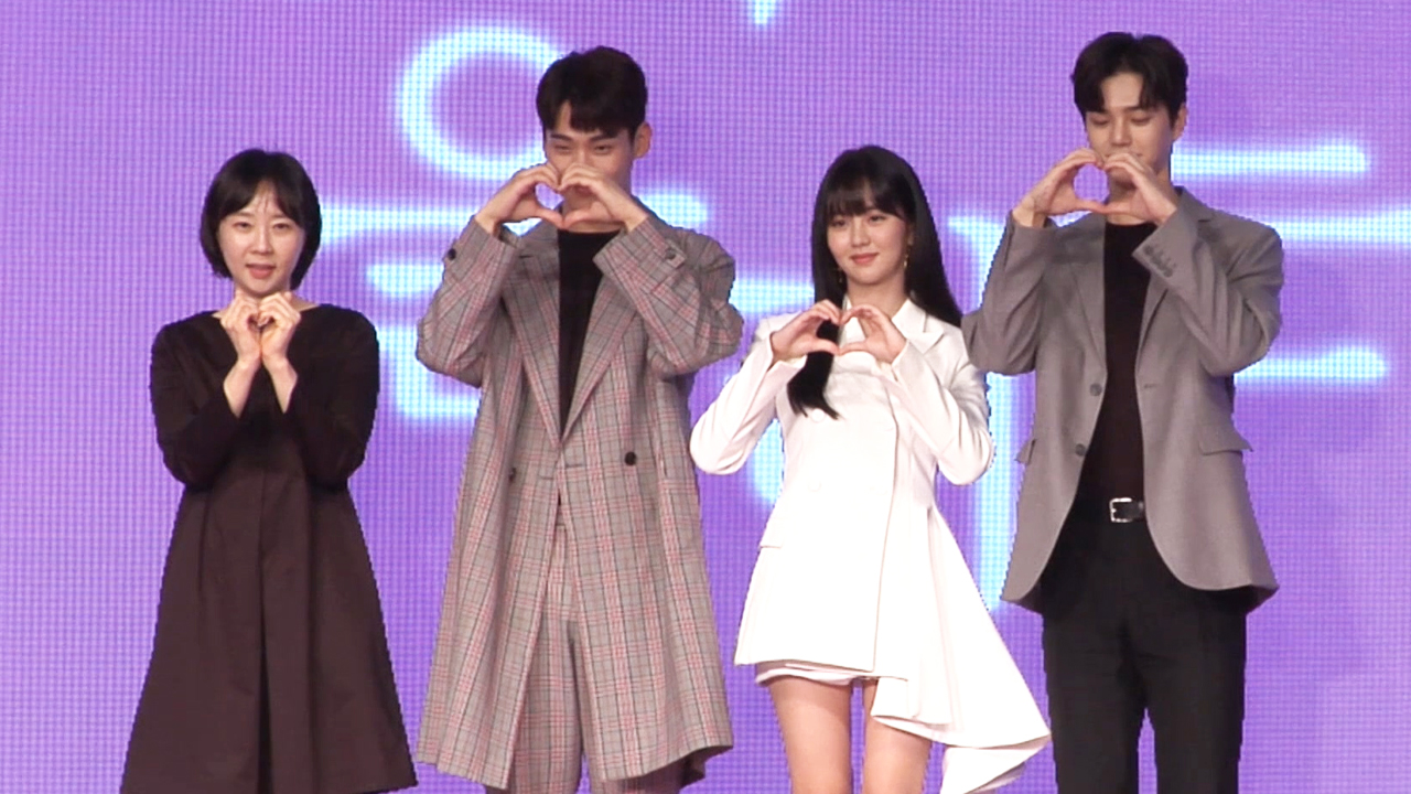 Press conference of the high-teen drama 'Love Alarm (좋아하면 울리는)'