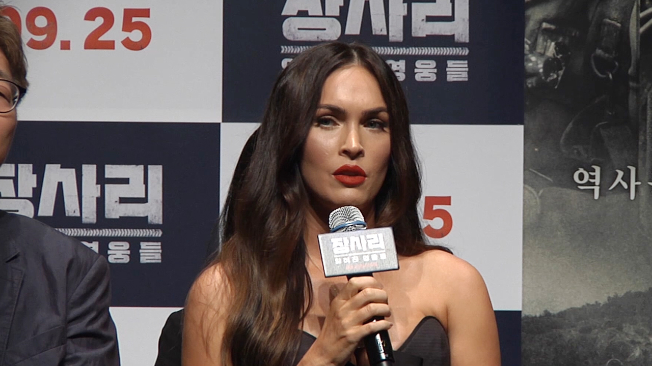 Press Conference of the movie 'Battle of Jangsari (장사리: 잊혀진 영웅들)'
