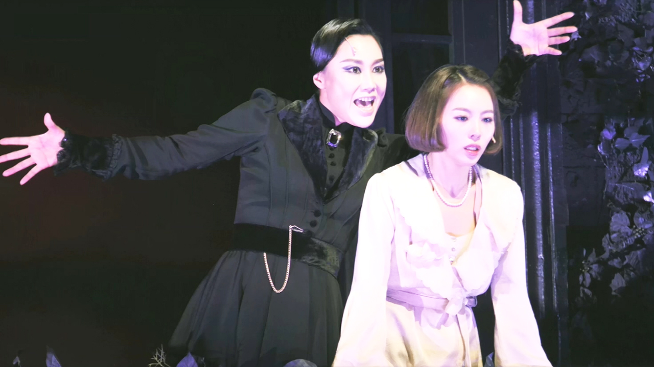 Musical 'Rebecca (레베카)' New PLAY & MUSICAL