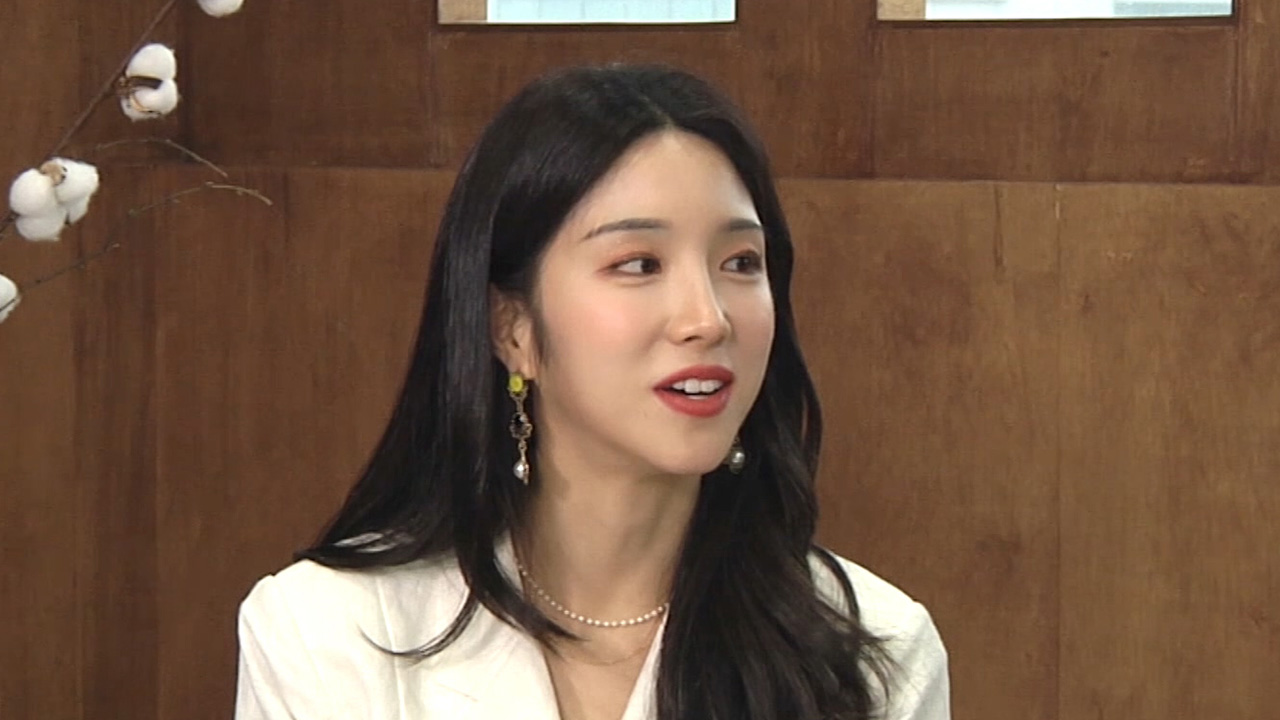 Singer & Actress ZN (지엔) Interview