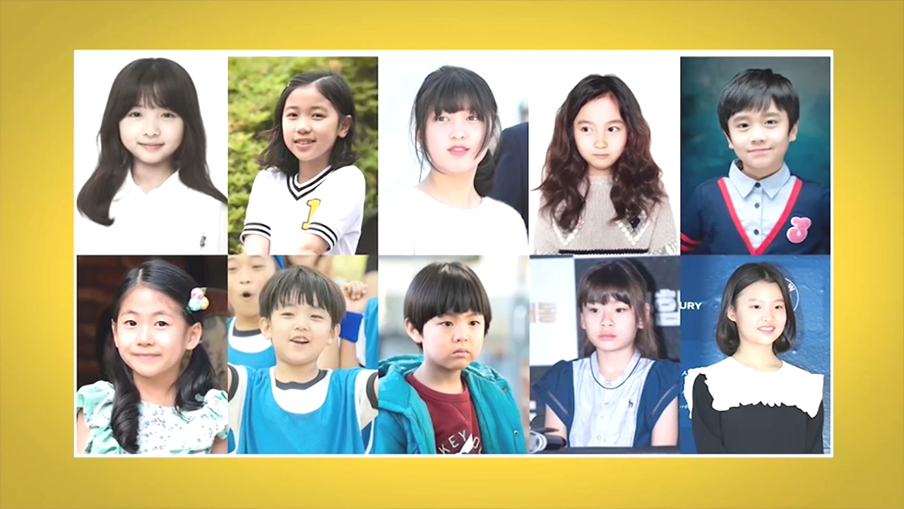 ★ Weekly top 5 ★ Child actors who play a titular character in a productio