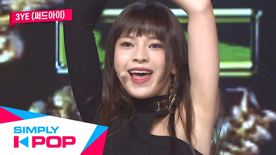 [Simply K-Pop] 3YE(써드아이) OOMM(Out of My Mind)