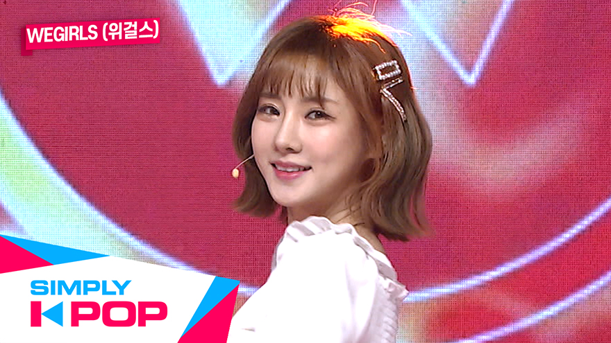 [Simply K-Pop] WEGIRLS(위걸스) RIDE