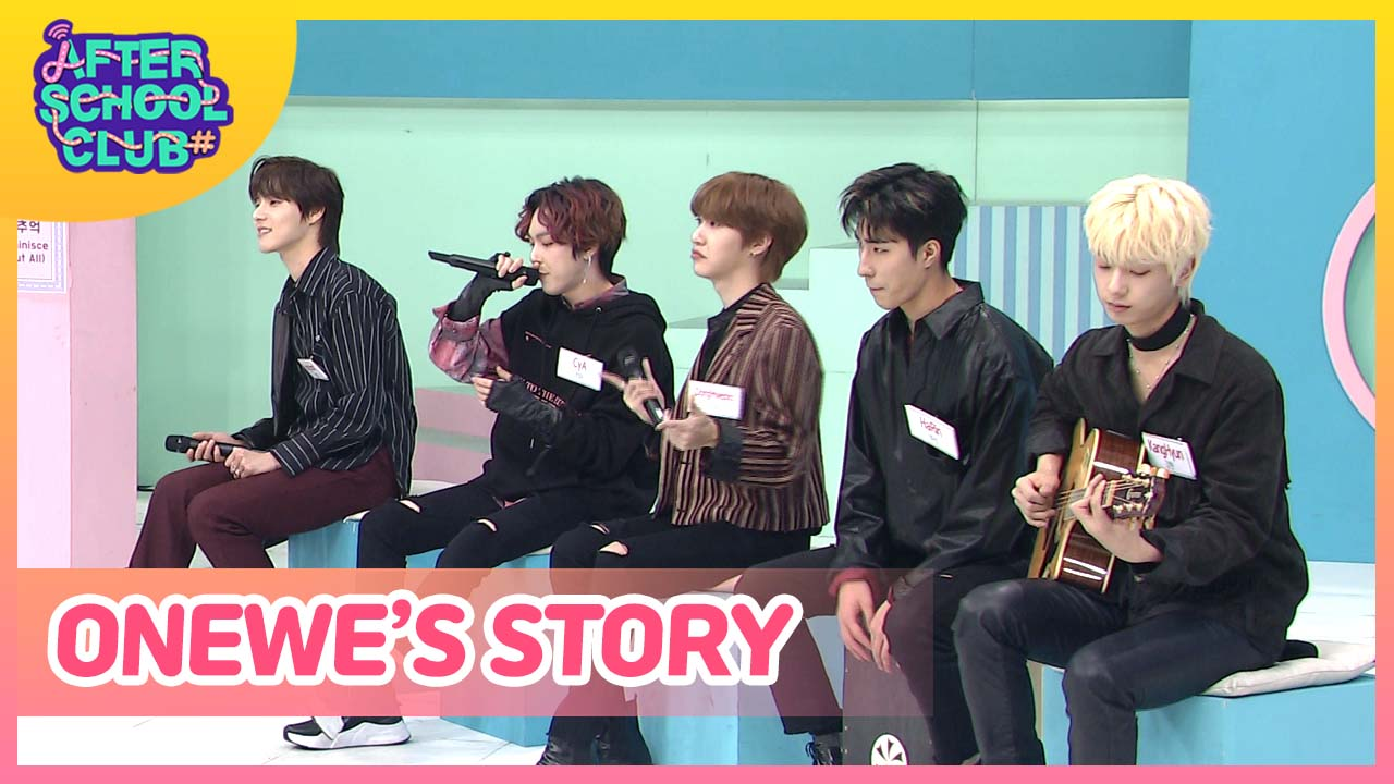 [After School Club] ONEWE(원위)'s STORY Ep.386