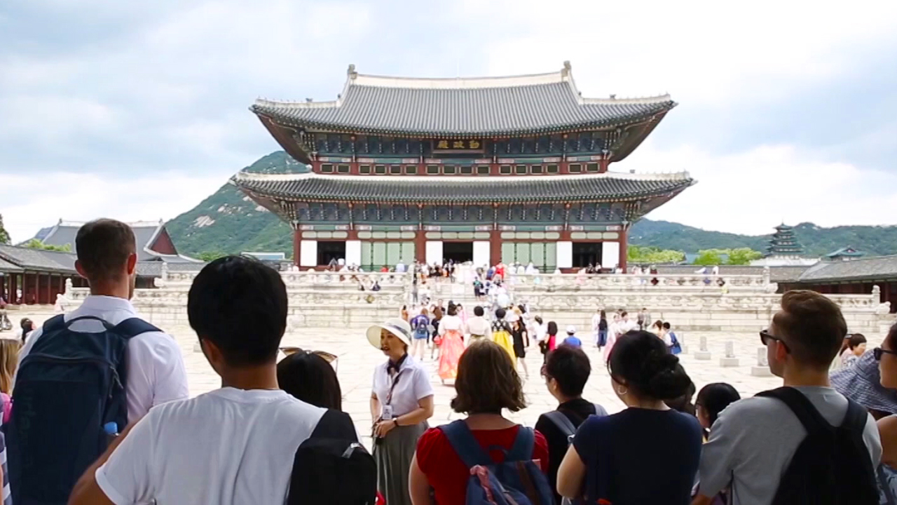 Special Opening of an Ancient Palace