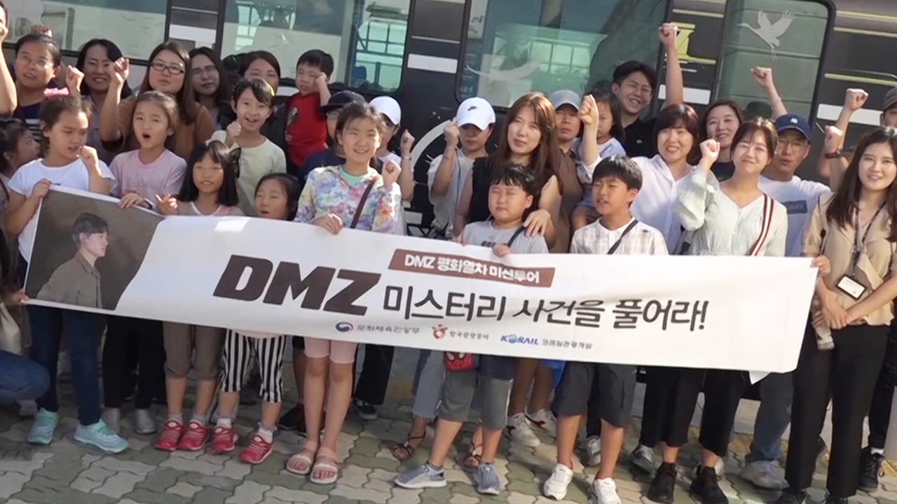 Ep.64 [ People Who Are Waiting for Peace / Link for Peace with Director Park So-keel / Peace Train to the DMZ ]