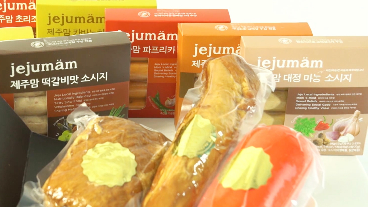 Social welfare foundation Peacevillage, producing ham and sausage products