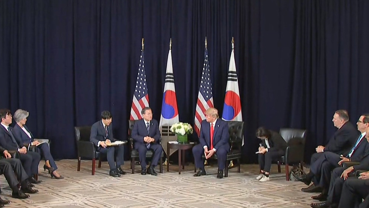 Ep.27 S. Korea-U.S. summit: outcome and implications