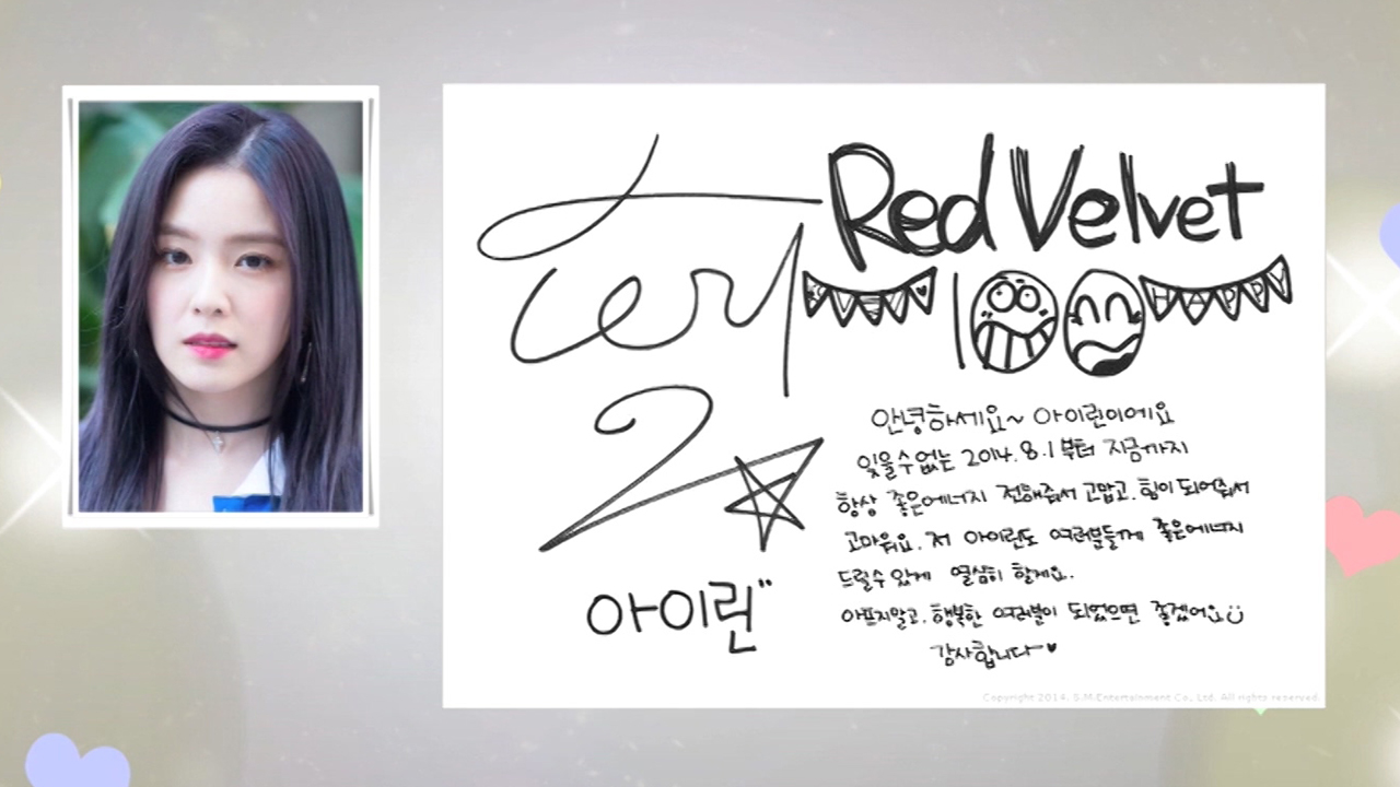 K-pop INSIDER : K-pop stars' handwriting