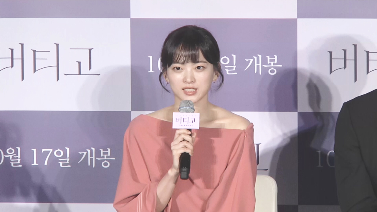 Press Conference of the movie 'Vertigo (버티고)'