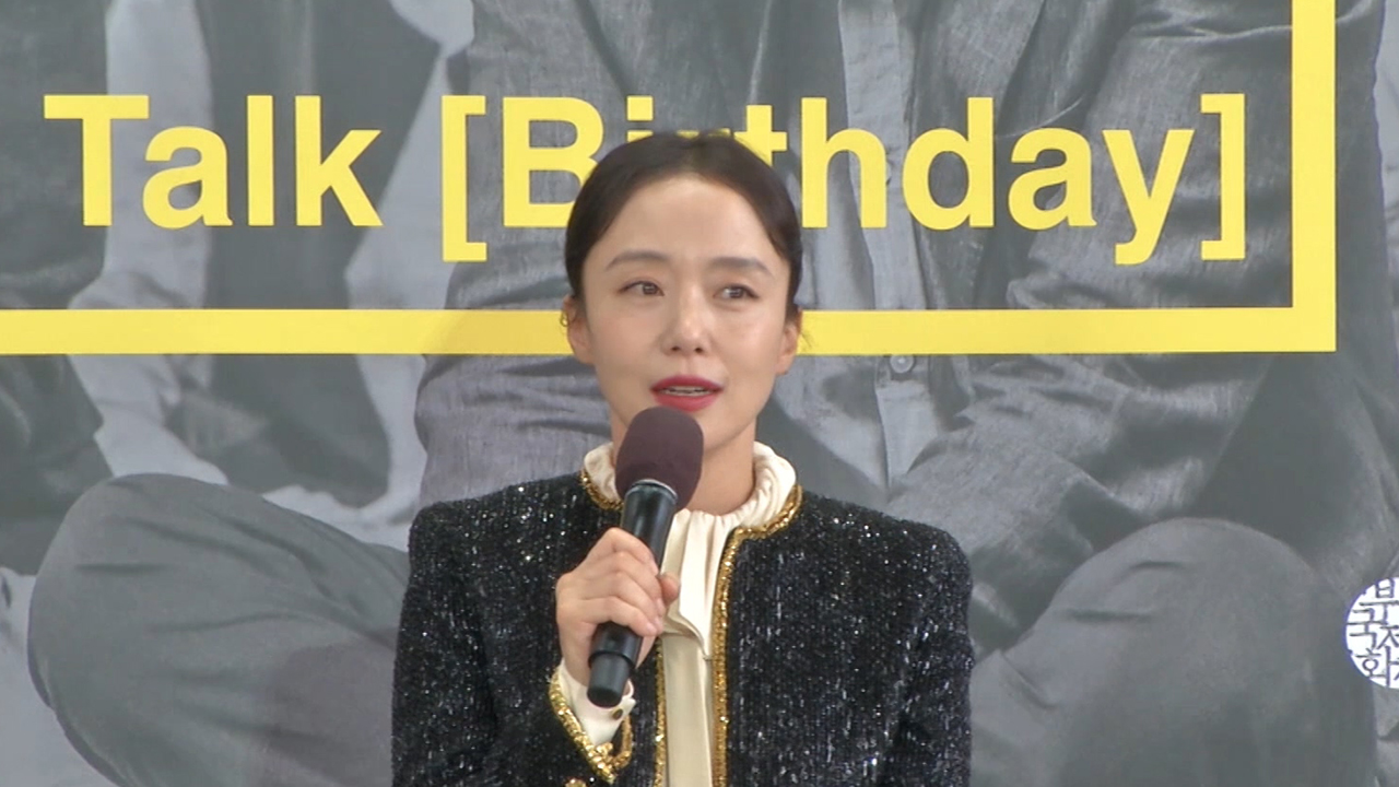 ★ Weekly K-Culture ★ 2019 BIFF's an Open Talk with the movie Birthday (생일) & ...