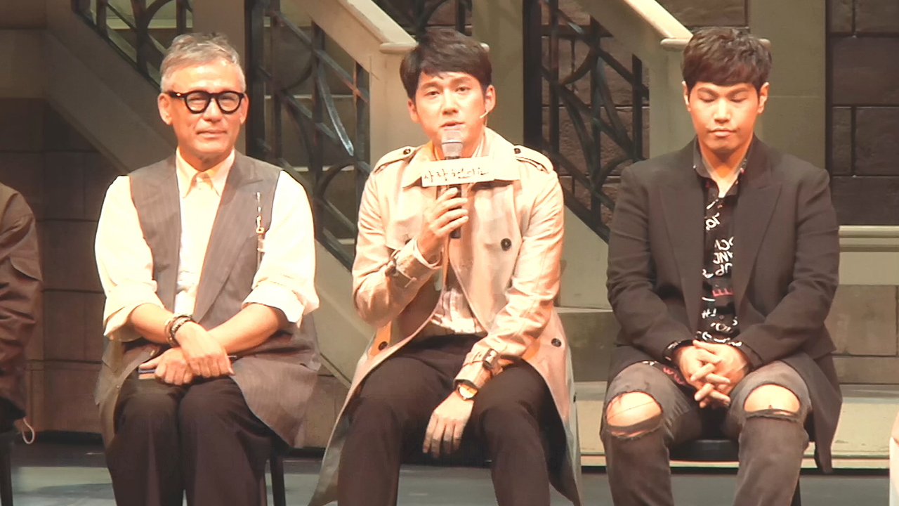 Press Conference of the musical 'I had Loved (사랑했어요)'