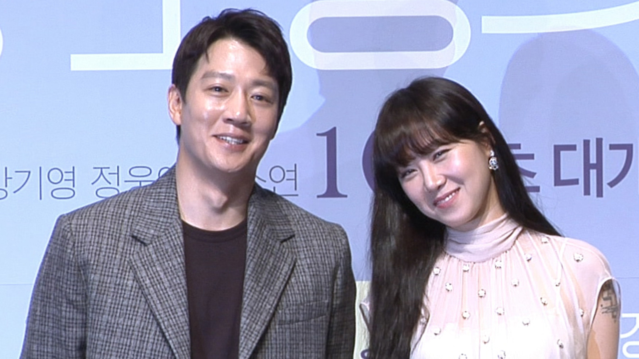 Access Hallyu (October 15, 2019)
