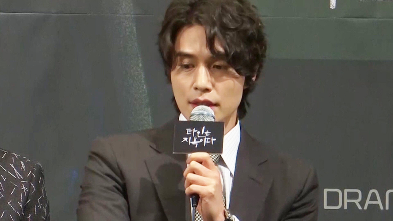 ★ Star Report ★ Lee Dong-wook (이동욱)