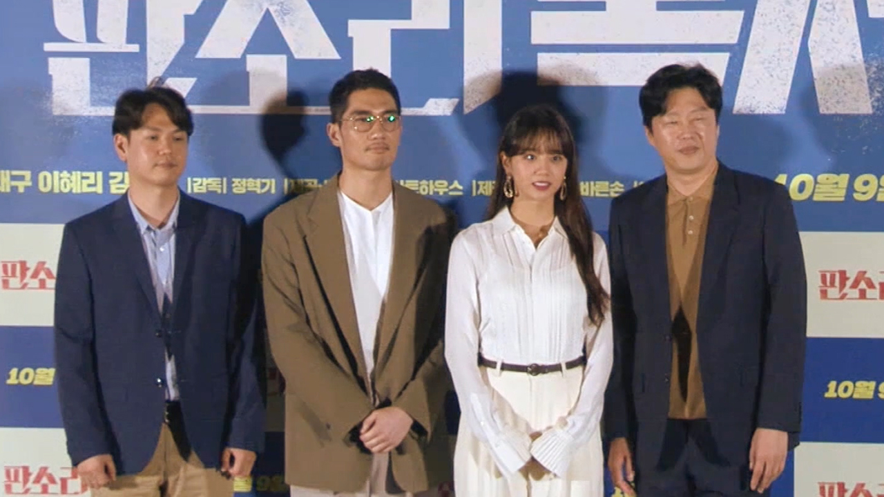 Press Conference of the movie 'My Punch-Drunk Boxer (판소리 복서)'