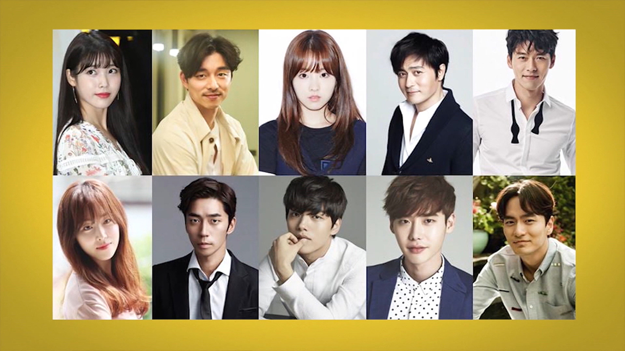 ★ Weekly top 5 ★ Star who starred in fantasy productions (판타지 작품 속 스타)