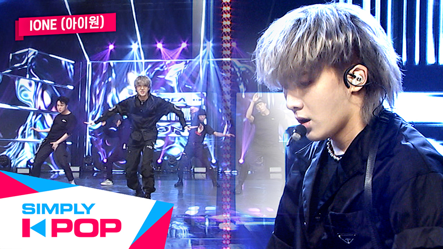 [Simply K-Pop] IONE(아이원) IDEA