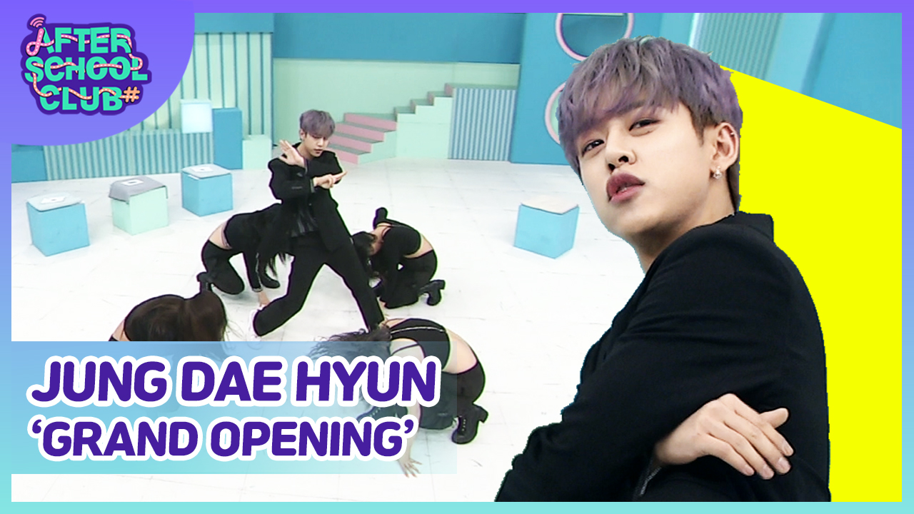 [After School Club] JUNG DAE HYUN(정대현)'s Grand Opening Ep.392