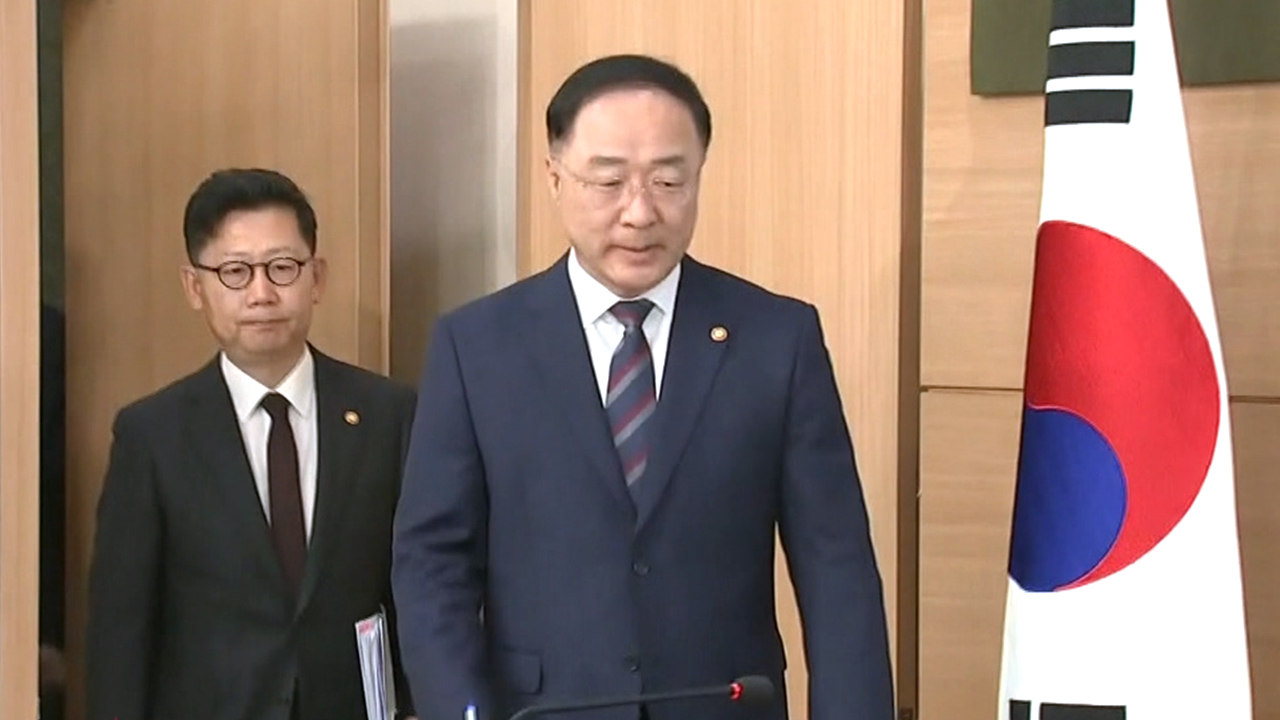 Ep.74 S. Korea decides 'not to seek developing country status at the WTO'