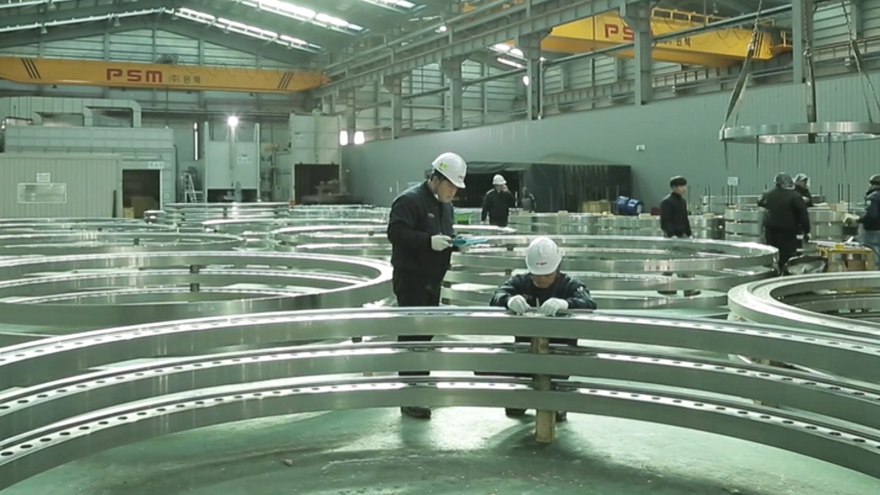 PSM, specializing in producing forged products including the parts for wind p...