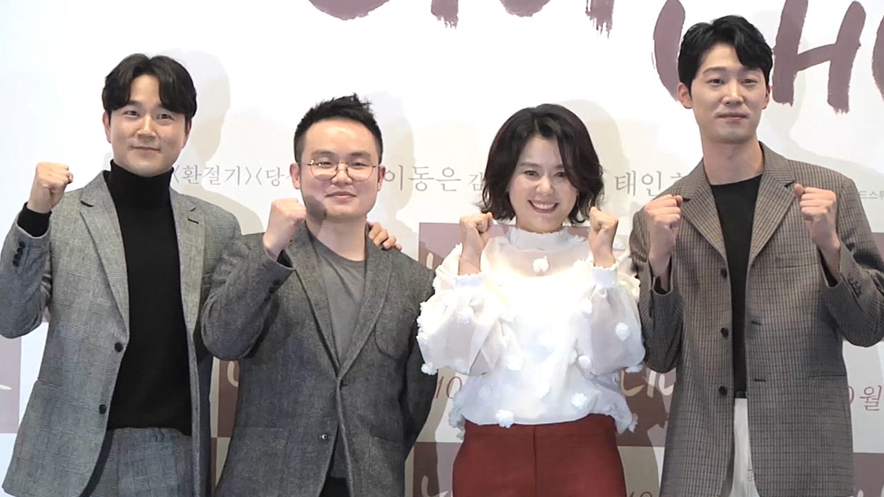 Press Conference of the movie 'Family Affair (니나내나)'