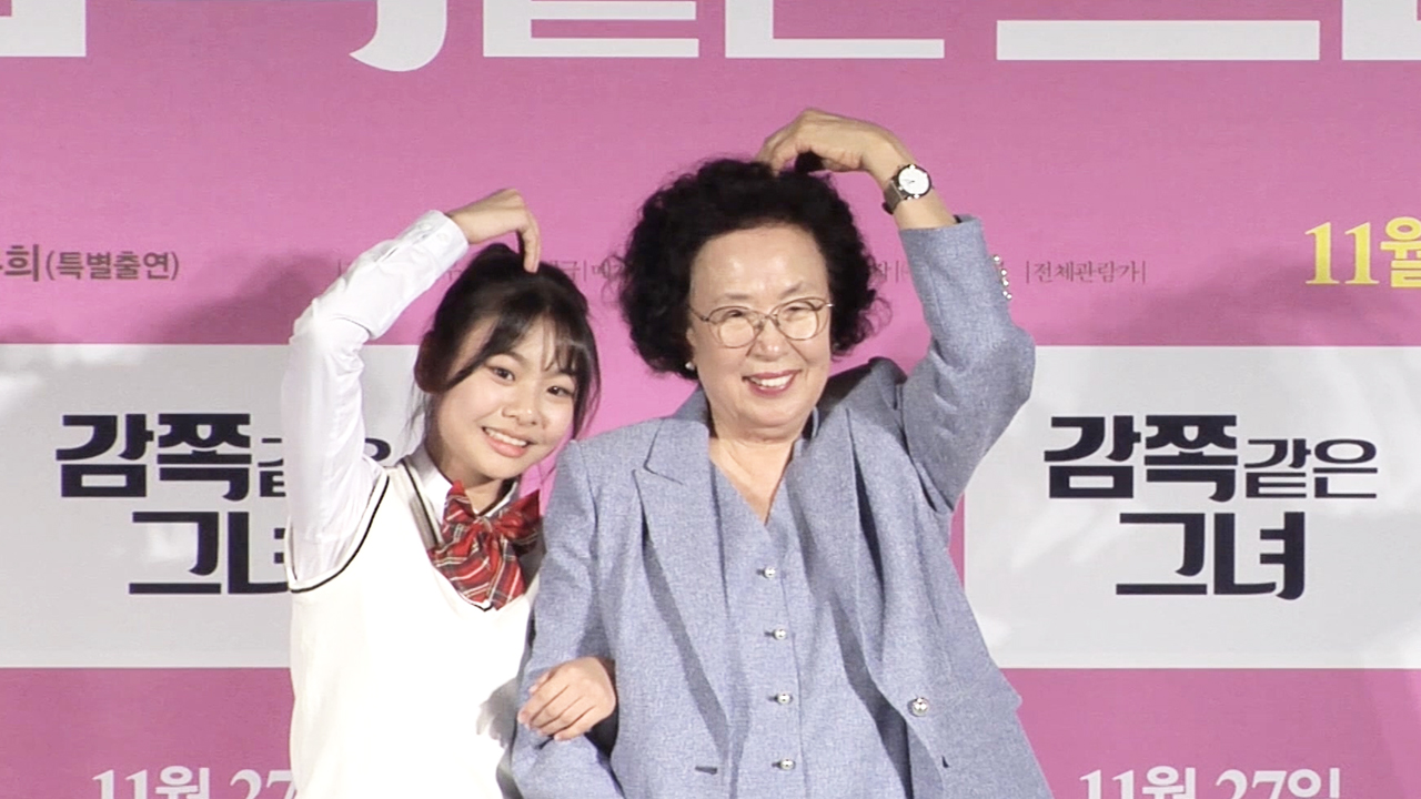Press Conference of the movie 'A Little Princess (감쪽같은 그녀)'