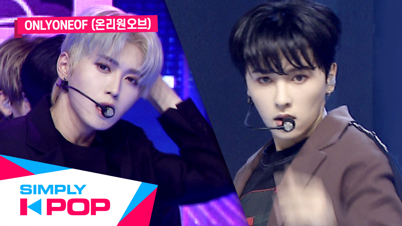 [Simply K-Pop] Simply's Spotlight OnlyOneOf(온리원오브) _ bOss + Sage(구원)