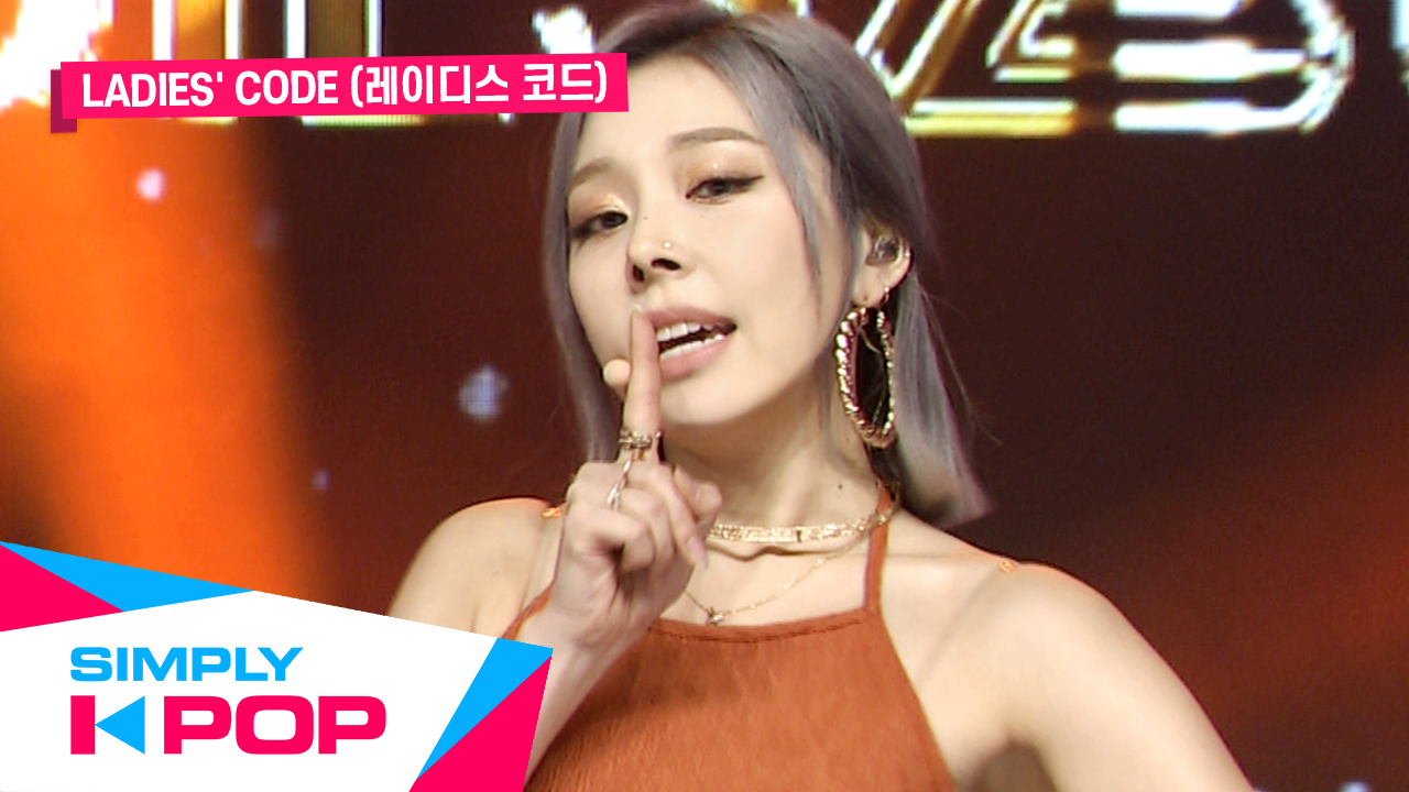 [Simply K-Pop] LADIES' CODE(레이디스 코드) _ SET ME FREE