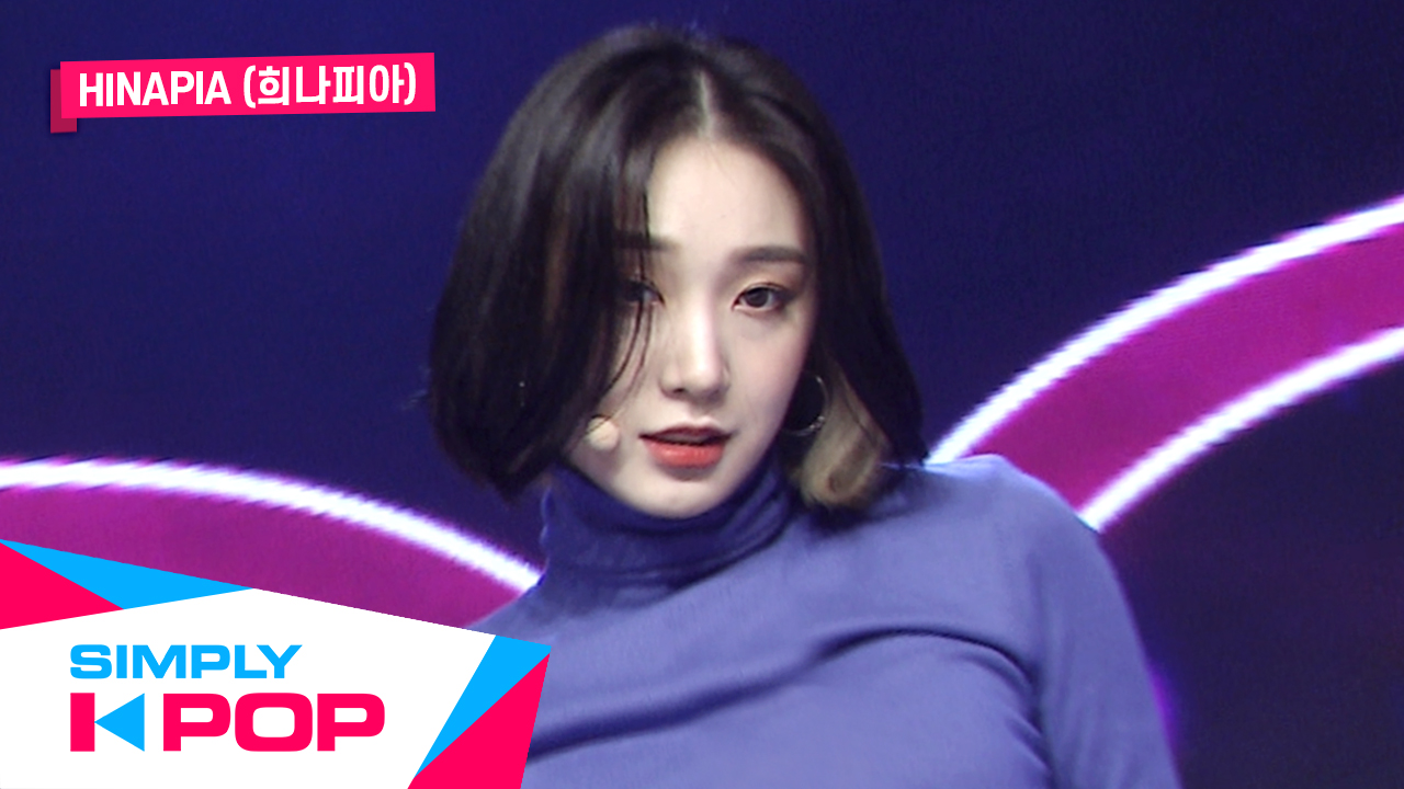 [Simply K-Pop] HINAPIA(희나피아) _ DRIP