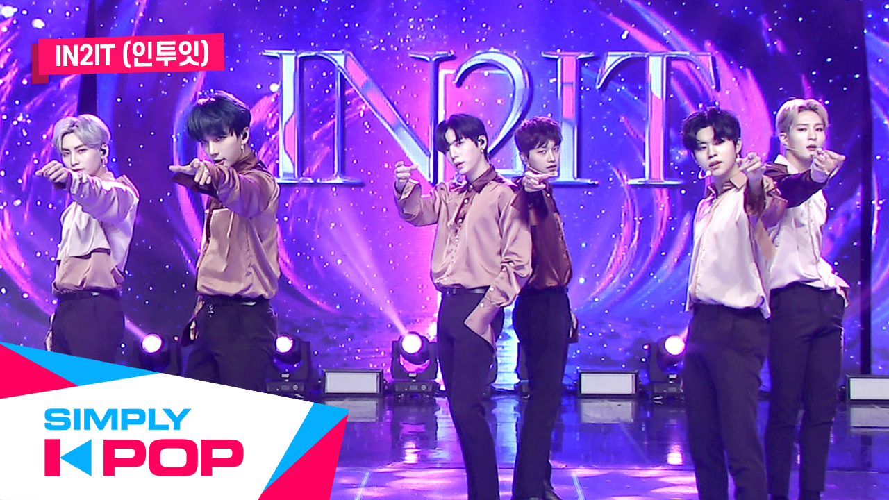 [Simply K-Pop] IN2IT(인투잇) _ ULlala: Poisoning(중독)