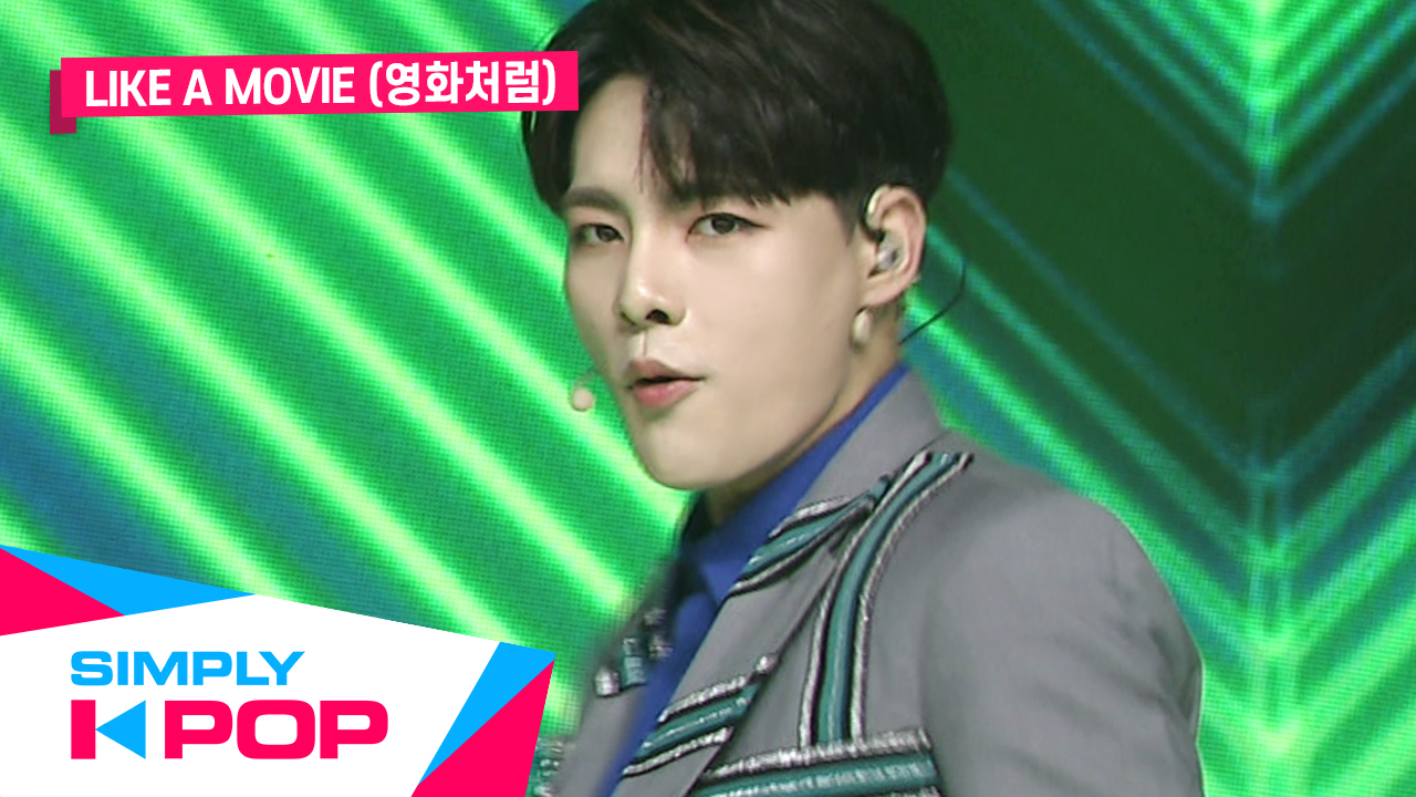 [Simply K-Pop] LIKE A MOVIE(영화처럼) I Want you(너를 원해)