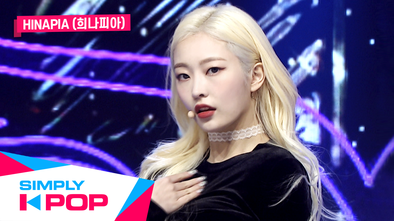 [Simply K-Pop] HINAPIA(희나피아) DRIP