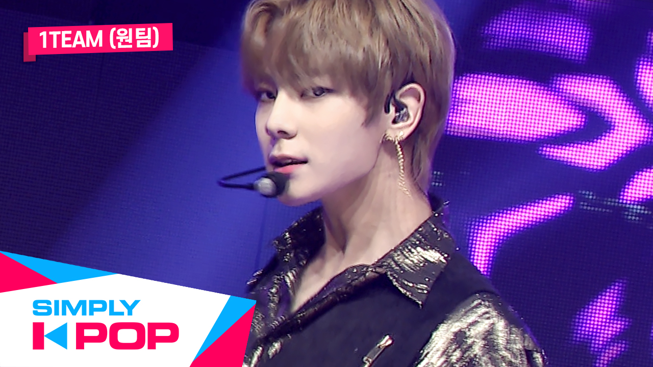 [Simply K-Pop] 1TEAM(원팀) _ Make This